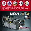 Computer Control Two-Layer Rolling Beutel-Making Machine für Vest u. Flat Bags (DZB-500/600/700/800)