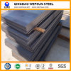 Q235熱間圧延の鋼板