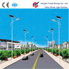 LED 20W Battery 12V 65ah Solar Street Light