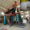 高性能の低価格の水漕のブロー形成機械