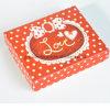Belle boîte de bijoux, boîte de cadeau (GD-BX013)