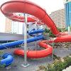 最上質の水の管のスライド