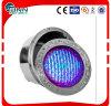 방수 IP68 12W LED 수영풀 수중 빛