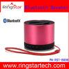 Подарок карточки TF с Bluetooth и функция аудиоплейера диктора провода Bluetooth (RST-B006)