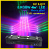 熱いSale 8*10W RGBW 4 In1 Beam New Moving Head Beam