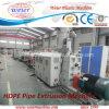 20 - 110 mm-Strangpresßling-Zeile für HDPE Wasser-Rohr