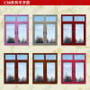 Französische Art-Doppelt-Scheiben-Aluminiumflügelfenster-Fenster