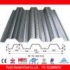 Холоднопрокатный рифлёный гальванизированный стальной лист