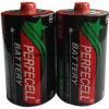 Heiße verkaufende trockene Batterie mit R20s/D/Um-1/1.5V hergestellt in China