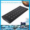 Amazing LED Aquarium Light 72W (24*3W) with SD Card  (HY-A02-24x3W)