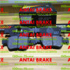 Mercedez Benz를 위한 높은 Quality D710 Brake Pad