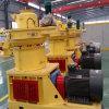 セリウムISOの縦のRing Die Pellet Machine