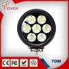 차를 위한 70W LED 자동 램프