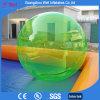 Шарик Zorb Aqua воздушного шара воды PVC/TPU для играть бассеина