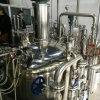 Fermenter 10000 리터 생산 스테인리스