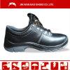 Обувь пальца ноги оборудования безопасности стальная с стандартным Sb S1 Sbp S2 S3