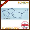 Simple&Frivolous Optical Glasses pour Kids (KOP15003)