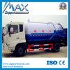 2016熱いSale Dongfeng 4X2 8cbm Vacuum Sewage Suction Truck