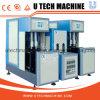 Semi Auto 2-Cavity Pet Blow Moulding Machine
