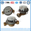 MessingSingle Jet Impulse Water Meter mit 1L/Pulse (DN15-DN25)