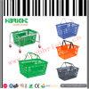 Panier à provisions en plastique de supermarché coloré