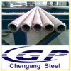 ステンレス鋼の継ぎ目が無い管(PEの/BEの端)
