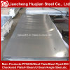 Plaque chinoise d'acier du carbone de Facotry de qualité avec OIN Certificatioon