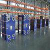 発電所領域のための産業スリラーの冷却装置Gasketedの版の熱交換器