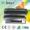 Bestes Toner Cartridge Q7551X für Hochdruck Laserjet