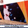 屋外展覧会の旗か屋外の装飾的な背景幕の旗