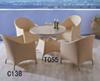 藤の家具(C138)