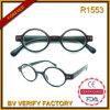 Runde lustige Glas-preiswertes großartiges Anzeigen-Glas des Rahmen-R1553