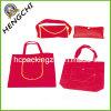 Promoção Ecofriendly Non Woven dobrado / Folding saco de compras (HC0058)
