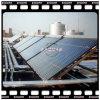 Collecteur thermique solaire fait pression sur (EM-C01)