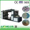 기계장치를 인쇄하는 Ytb-4600에 의하여 박판으로 만들어지는 서류상 Flexo