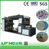 Ytb-4600 lamellierte PapierFlexo Druckmaschinen
