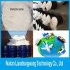 鎮痛剤の薬剤のBenzocaine CAS 94-09-7白いRawsの粉