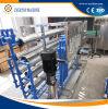 最上質の水処理装置ROのプラントシステム