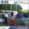 Plate-forme de forage mobile de puits d'eau de biens et de prix concurrentiel à vendre