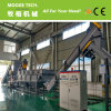 洗浄する高品質のポリエチレン袋機械をリサイクルする