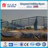 Gruppo di lavoro della struttura d'acciaio della Sharjah