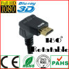 1m 3D 180 Degrees ein Type Rotatable HDMI Cable (SY095)