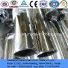 ASTM TP304のステンレス鋼の管の溶接の管