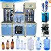 Оборудование прессформы дуновения бутылки 5 галлонов пластичное полуавтоматное