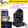 O PRO o mais novo 330W 15r DMX Sharpy Moving Head Stage Effect Beam Light