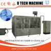 Machine de remplissage de l'eau de l'installation de mise en bouteille eau épurée/minérale 3in1 /Pure