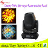Свет луча New10r Sharpy 280W СИД Moving головной для этапа