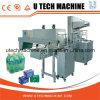 Machine d'emballage automatique PE Shrink (UT-LSW12)