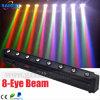 [لد] 2 أقسام 8 عين متحرّك رئيسيّة حزمة موجية ضوء