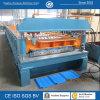 機械を形作る鋼鉄プロフィールロール